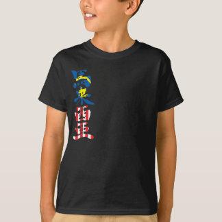 [Kanji] Malaysia T-Shirt