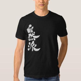 [Kanji] naturalist T-shirt