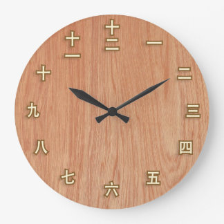 Kanji Numbers on Light Wood Wall Clock