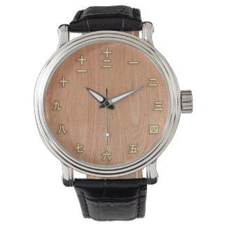 Kanji Numbers on Light Wood Watch