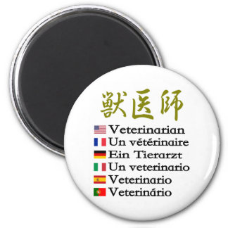 Kanji Occupational Title [Veterinarian] 6 Cm Round Magnet