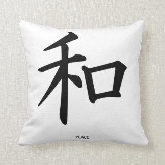 Kanji Peace Cushion