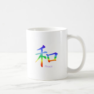 Kanji Peace Symbol in Chakra Colors Coffee Mug