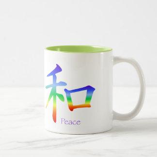 Kanji Peace Symbol in Chakra Colors Coffee Mugs