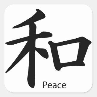 Kanji Peace Symbol in Ink Black Square Stickers