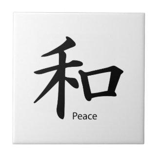 Kanji Peace Symbol in Ink Black Tile