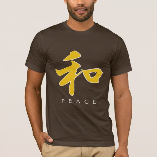 Kanji Peace T-Shirt
