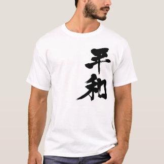 [Kanji] Peace T-Shirt