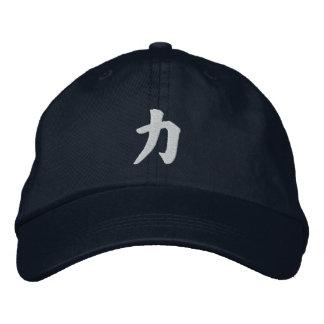 Kanji Power Chikara Embroidered Baseball Caps