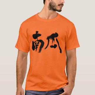 [Kanji] pumpkin T-Shirt