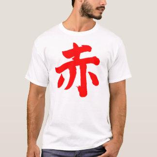 [Kanji] Red color T-Shirt