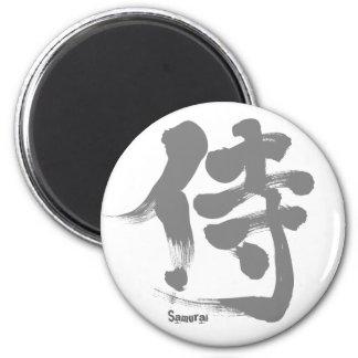 [Kanji] Samurai 6 Cm Round Magnet