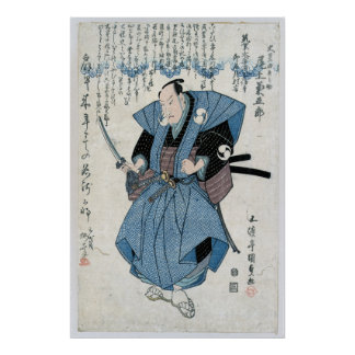 Kanji Samurai Ancient Japanese Art Print