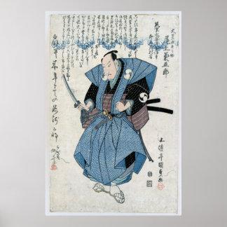 Kanji Samurai Ancient Japanese Art Print