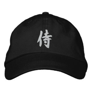 9e5d0880a51 Samurai Baseball   Trucker Hats