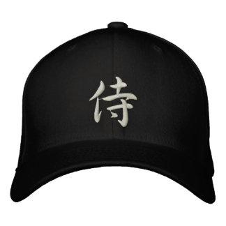 Kanji Samurai Hat Embroidered Baseball Cap