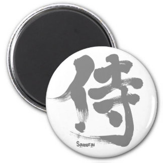 [Kanji] Samurai Magnet