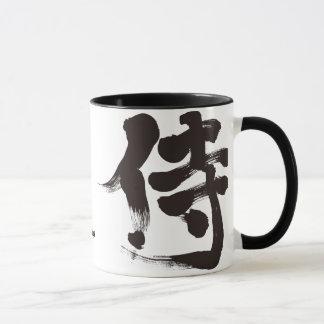 [Kanji] Samurai Mug