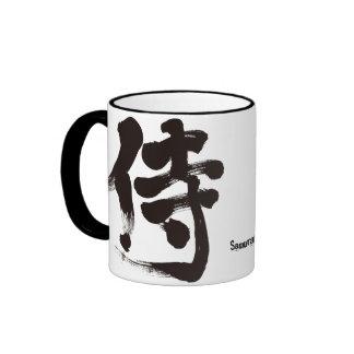 [Kanji] Samurai Coffee Mugs