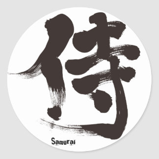 [Kanji] Samurai Round Sticker