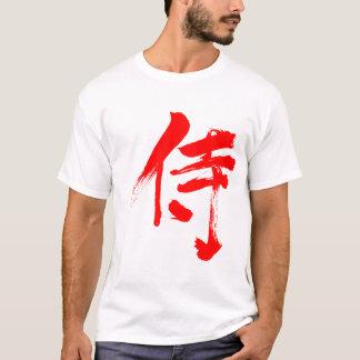[Kanji] Samurai T-Shirt