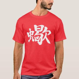 [Kanji] Scorpion T-Shirt