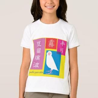"kanji seasonal ""Kiri"" T-Shirt"