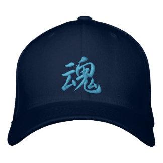 Kanji Soul/Spirit Hat Embroidered Baseball Caps