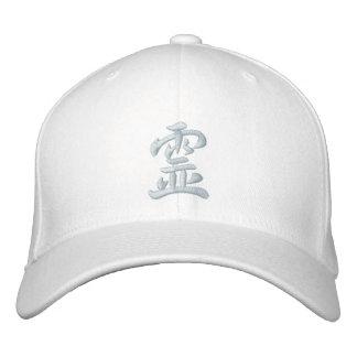 Kanji Spirit Hat