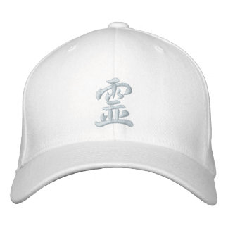 Kanji Spirit Hat Embroidered Baseball Cap