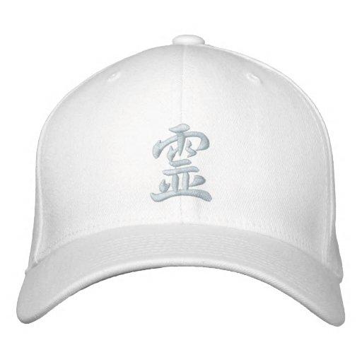Kanji Spirit Hat Embroidered Baseball Caps
