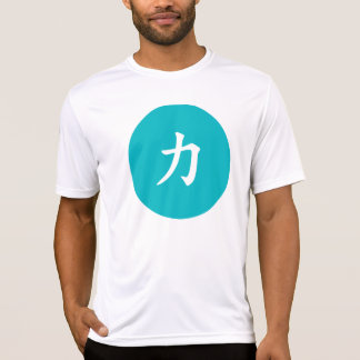 Kanji Strength Symbol T-Shirt