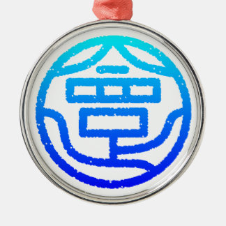 """kanji """" summer """" Silver-Colored round decoration"""