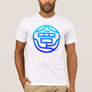 "kanji "" summer "" T-Shirt"