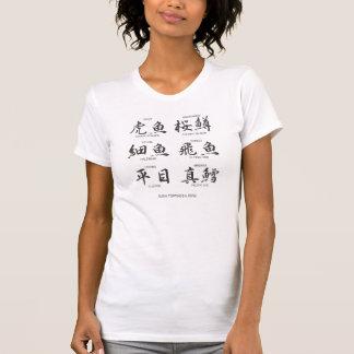 kanji Sushi series 6 fishes Sushi toppings T-shirts