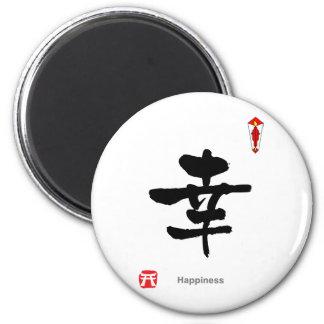 KANJI Symbol Character(Happiness) 6 Cm Round Magnet