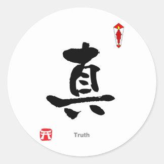KANJI Symbol Character(Truth) Classic Round Sticker