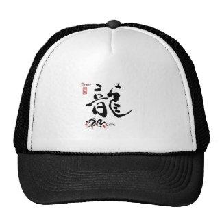 Kanji Symbol DRAGON Japanese Chinese Calligraphy Cap