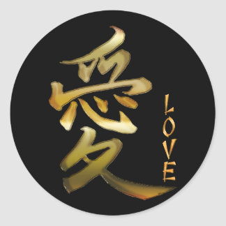 KANJI Symbol for LOVE Series Stickers