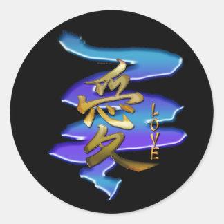 KANJI Symbol for LOVE Series Round Sticker
