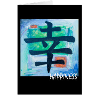 Kanji Symbol - HAPPINESS Cards