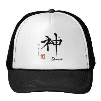 Kanji Symbol SPIRIT Japanese Chinese Calligraphy Cap