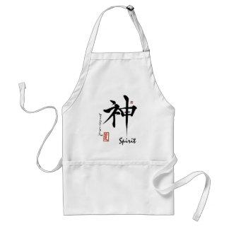 Kanji Symbol SPIRIT Japanese Chinese Calligraphy Standard Apron
