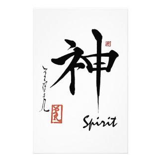 Kanji Symbol SPIRIT Japanese Chinese Calligraphy Stationery