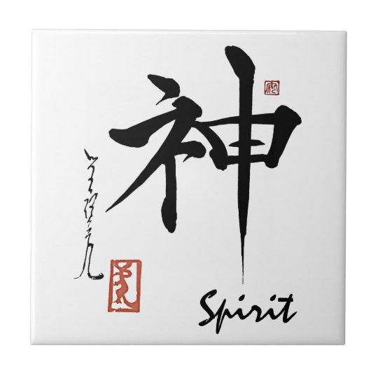 Kanji Symbol SPIRIT Japanese Chinese Calligraphy Tile