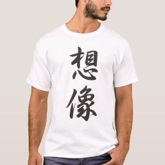 Kanji-T010 imagination _SOUZOU (image) T-Shirt