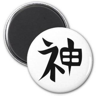 Kanji Tattoo for GOD, SPIRIT Magnet