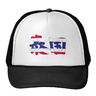 [Kanji] Thailand Cap