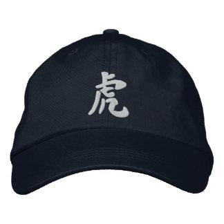 Kanji Tiger Embroidered Hat