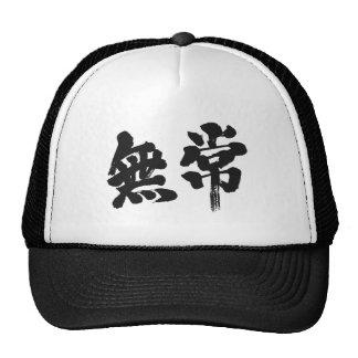 [Kanji] vanity Cap